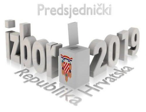 Rješenje određivanju biračkog mjesta na području Općine Negoslavci, Predsjednički izbori 2019.